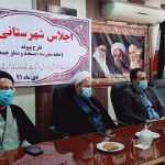 اجلاسیه شهرستانی نماز، طرح پیوند خانه،مدرسه،مسجد ونمازجمعه درشهرستان باشت برگزار شد