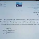 طی حکمی رئیس اداره منابع آب شهرستان بویراحمد منصوب شد( + تصاویر )
