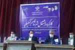 بیمارستان تامین اجتماعی در مرکز شهرستان کهگیلویه راهاندازی میشود